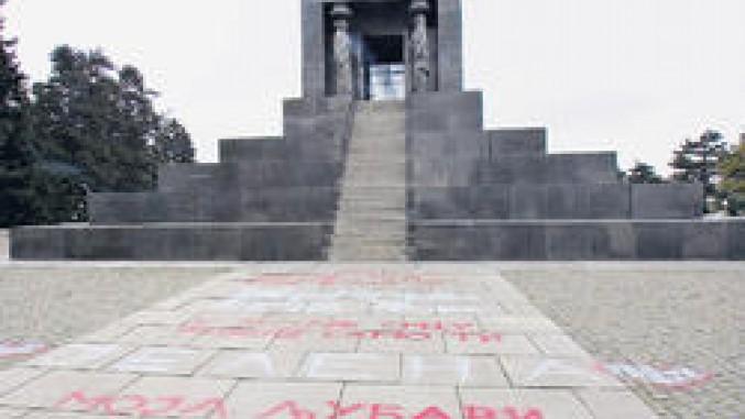 Veliko Uređenje Spomenika Neznanom Junaku Na Avali