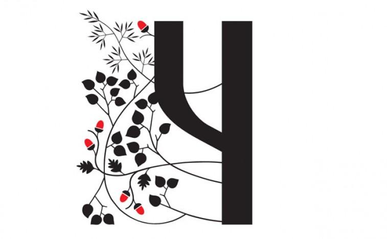 Oslikaj slova  azbuke - Page 20 757z468_slovo