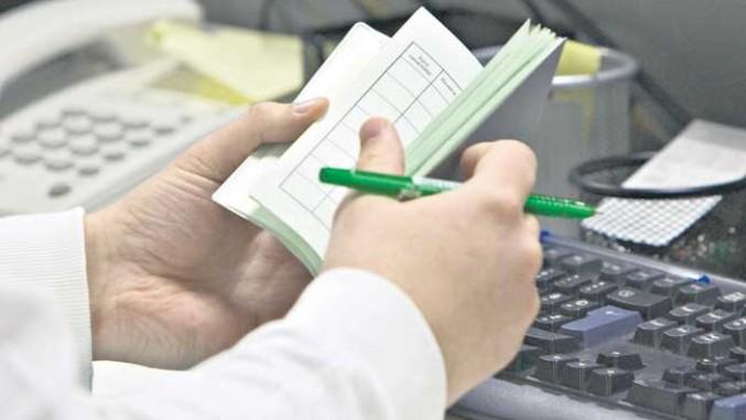 Iz sta radne je broj licni knjizice osiguranika Uputa o