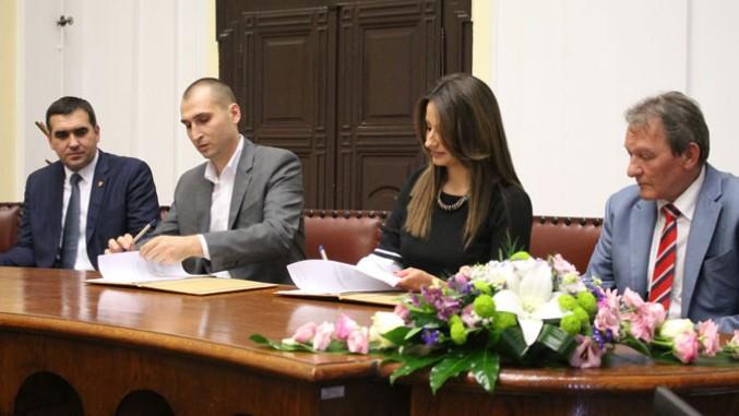 Kamen Temeljac Za Palatu Pravde U Kragujevcu U Septembru