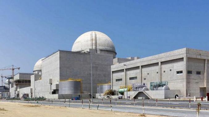 U UAE danas puštena u rad prva nuklearna centrala u arapskom svijetu