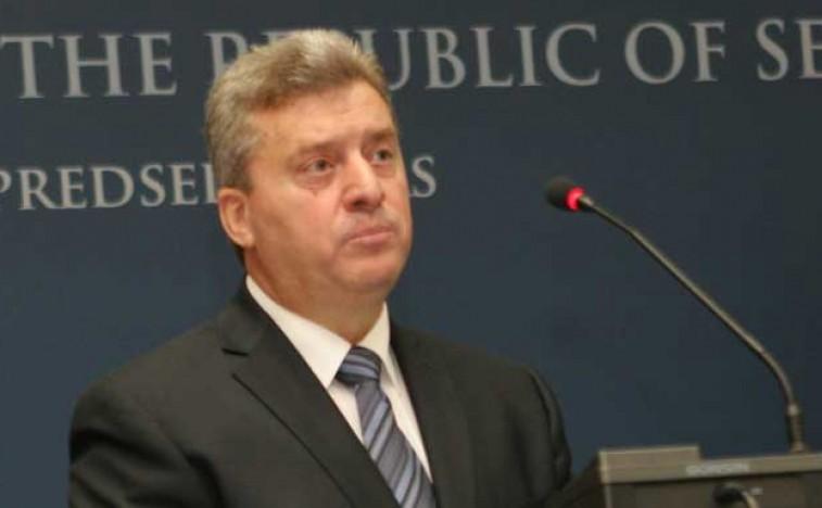 Politika Online - Makedonski parlament omogućio poništenje abolicije