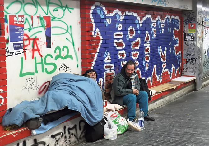 У Србији готово 20.000 бескућника