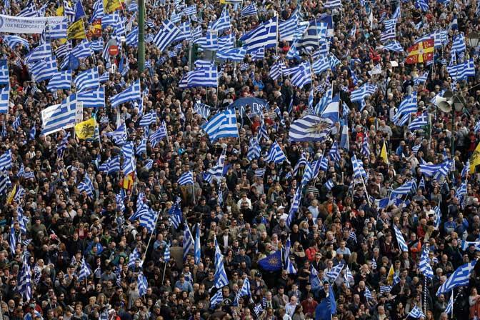Атина: Нема трговине називом Македонија