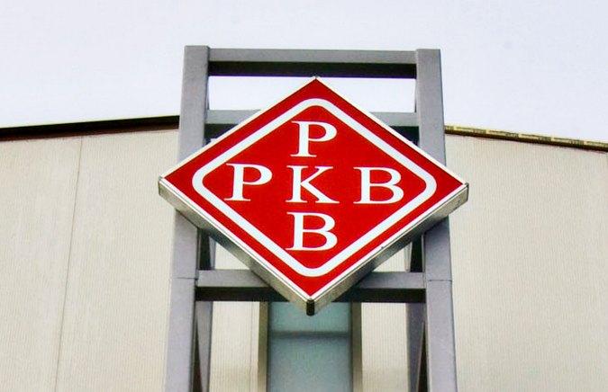 """""""Ал Дахра"""" нови власник ПКБ-а"""