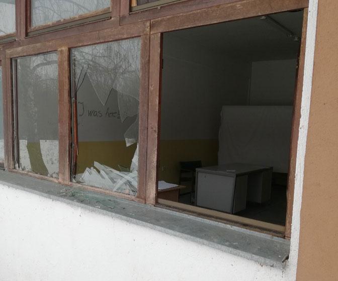 Обијена амбуланта у српском селу Новаке код Призрена