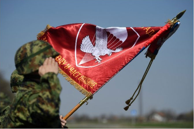Специјална бригада под командом начелника ГШ