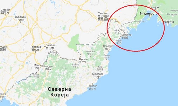 Severna Koreja Zadrzala Ruski Ribarski Brod