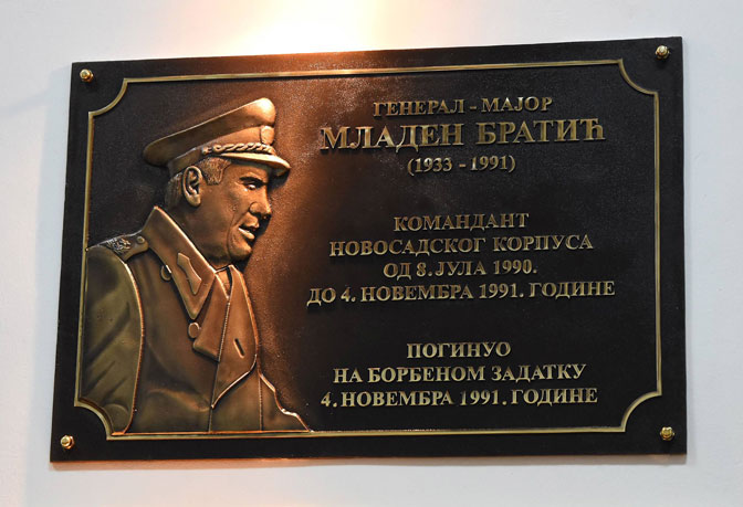 Откривена спомен плоча генералу Младену Братићу погинулом у Вуковару