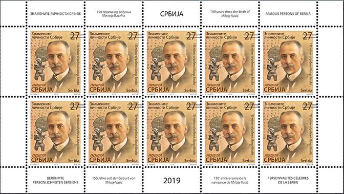 Foto Posta Srbije