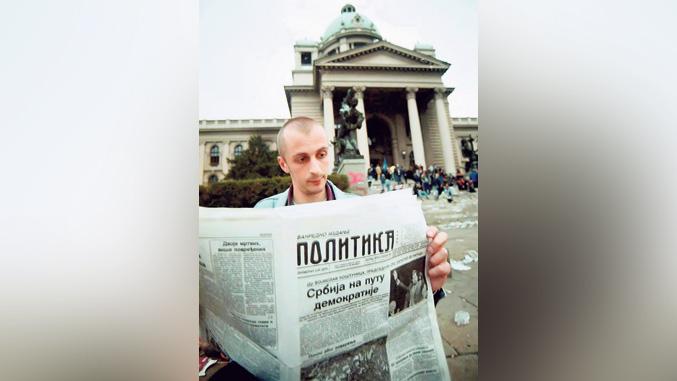 Пети октобар – успон и пад државног удара који је на власт у Србији довео гомилу гована